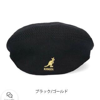 カンゴール(KANGOL)のカンゴール tropic504 ハンチング帽Mサイズ ブラック(ハンチング/ベレー帽)