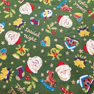 緑 クリスマス柄生地 綿100% 97×99 ハギレ 手芸 ハンドクラフト(生地/糸)