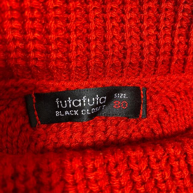 futafuta(フタフタ)のfutafuta   お揃い 姉妹 タートルニット 80 キッズ/ベビー/マタニティのベビー服(~85cm)(ニット/セーター)の商品写真