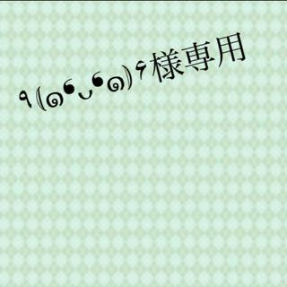 ボウダンショウネンダン(防弾少年団(BTS))の٩(๑❛ᴗ❛๑)۶様専用 TATA ガードシャープペンシル(ペン/マーカー)