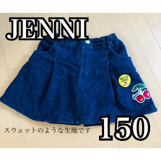 ジェニィ(JENNI)のJENNI ソフトデニム インナーパンツ付き スカート チェリー 150(スカート)