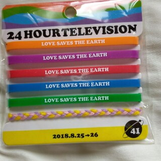 セクシー ゾーン(Sexy Zone)の24時間テレビsexyzoneバンド(男性タレント)