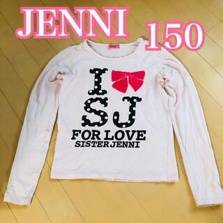 ジェニィ(JENNI)のJENNI ロンT ピンク 140 150 長袖 Tシャツ  リボン(Tシャツ/カットソー)
