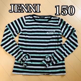 ジェニィ(JENNI)のJENNI ボーダー ラメ入り ロンT 150 長袖 Tシャツ グリーン (Tシャツ/カットソー)