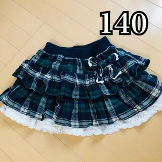 チェック フリル ティアード スカート 140 グリーン リボン レース(スカート)