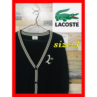 ラコステ(LACOSTE)のLACOSTE(ラコステ) カーディガン 羊毛+シルク 大特価出品(カーディガン)