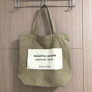 ビューティフルピープル(beautiful people)のビューティフルピープル ネームタグトートバッグ(トートバッグ)
