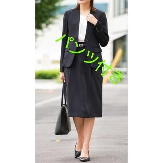 アーヴェヴェ(a.v.v)の■新品■ジャケット スカート パンツ スーツ セットアップ ブラック(スーツ)