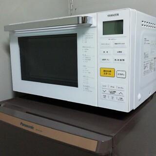 ヤマゼン(山善)のオーブンレンジ(山善)(調理機器)