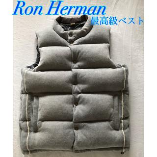 ロンハーマン(Ron Herman)の6月特別価格!! 最安値 ロンハーマン 最高級 カシミヤブレンド ダウンベスト(ダウンベスト)