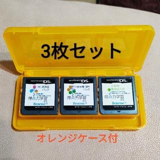 ニンテンドーDS(ニンテンドーDS)の進研ゼミ 得点力学習 3枚セット(携帯用ゲームソフト)