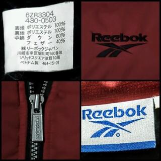 リーボック(Reebok)のReebokダウンジャケット(ダウンジャケット)