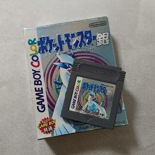 ゲームボーイ ポケットモンスター 銀(携帯用ゲームソフト)