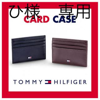 トミーヒルフィガー(TOMMY HILFIGER)のTOMMY HILFIGER カードケース(名刺入れ/定期入れ)