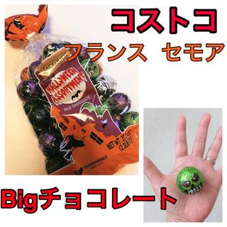 コストコ(コストコ)の【コストコ】セモア フランス産チョコレート  28個(菓子/デザート)