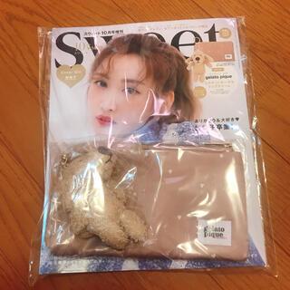 ジェラートピケ(gelato pique)の【新品未使用❤️】Sweet 10月号 雑誌&エチケットポーチ(ファッション)