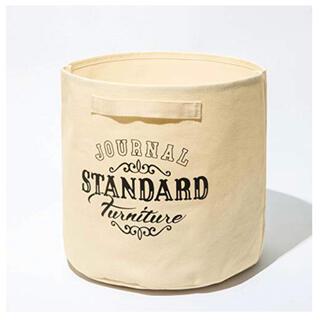 ジャーナルスタンダード(JOURNAL STANDARD)の【新品未開封】ジャーナルスタンダード バケツ型収納ケース(バスケット/かご)