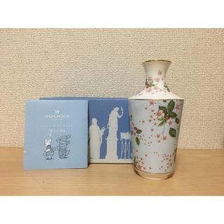 ウェッジウッド(WEDGWOOD)の【期間限定値下げ】ウェッジウッド ワイルドストロベリー 花瓶(花瓶)