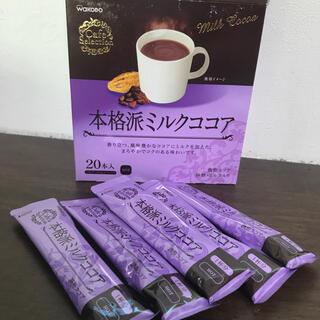 ワコウドウ(和光堂)の和光堂 本格派ミルクココア 5本(その他)