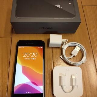 iphone8 64GB スペースグレイ SIMフリー(スマートフォン本体)