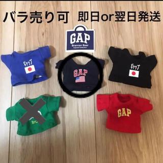 ギャップ(GAP)のwoo様 専用(ぬいぐるみ)