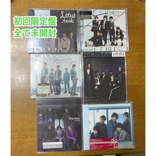 アラシ(嵐)の嵐 CD まとめ売り 6枚セット 未開封 新品(ポップス/ロック(邦楽))