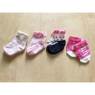 DOUBLE.B - ベビー靴下 ピンク色 新生児〜6ヶ月 4点セット おまけ付き