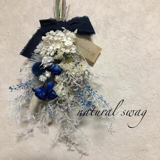 ♡専用No.161 white*blue ドライフラワースワッグ☆(ドライフラワー)