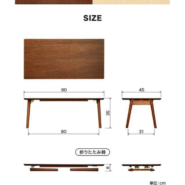 新品 天然素材 ローテーブル 90cm 完成品 インテリア/住まい/日用品の机/テーブル(ローテーブル)の商品写真