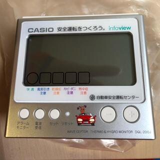 カシオ(CASIO)の【新品・未使用】カシオ  電波時計  送料込み(置時計)
