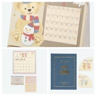ダッフィー(ダッフィー)のダッフィー カレンダー 手帳セット2021(カレンダー/スケジュール)