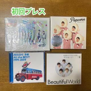 アラシ(嵐)の嵐 アルバム CD まとめ売り 初回プレス 4枚セット(ポップス/ロック(邦楽))