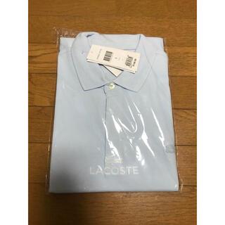 LACOSTE - ☀️最終値下☀️【新品未使用!】LACOSTE メンズ 半袖 ポロシャツ