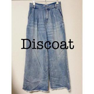 ディスコート(Discoat)のDiscoat[ディスコート]ワイド デニム パンツ(デニム/ジーンズ)