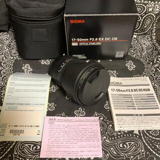 シグマ(SIGMA)のsigma 17mm-50mm F2.8 EX DC OS キャノンマウント(レンズ(ズーム))