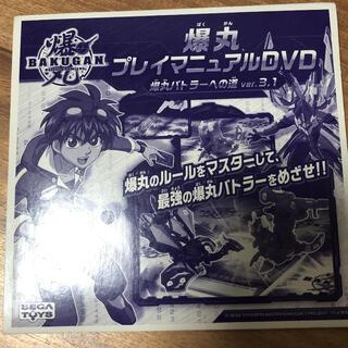 タカラトミー(Takara Tomy)の爆丸 DVD(アニメ)