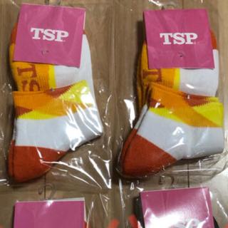 ティーエスピー(TSP)のTSP VICTAS 卓球ソックス(卓球)