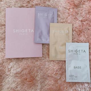 シゲタ(SHIGETA)のshigeta スキンケアセット(サンプル/トライアルキット)