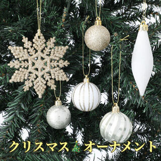 ニトリ(ニトリ)のニトリ クリスマス オーナメント 30P(その他)