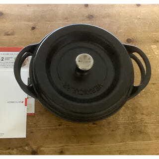 バーミキュラ(Vermicular)のバーミキュラ 22 旧箱(鍋/フライパン)
