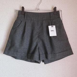 グレイル(GRL)のGRL ハイウエストショートパンツ チャコール 人気 韓国ファッション 秋 冬(ショートパンツ)