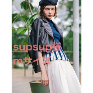 エイミーイストワール(eimy istoire)の★ supsup様(その他)