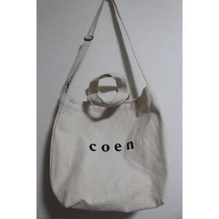 コーエン(coen)のcoen 韓国カジュアル 通学 ショルダーバッグ(ショルダーバッグ)