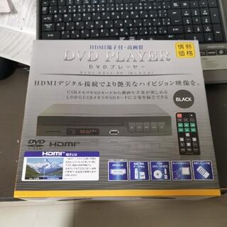 DVDプレイヤー ドンキ 情熱価格 ドン・キホーテ(DVDプレーヤー)