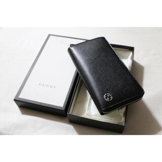 グッチ(Gucci)の新品 GUCCI ラウンドファスナー 長財布 レザー 黒 ブラック(長財布)