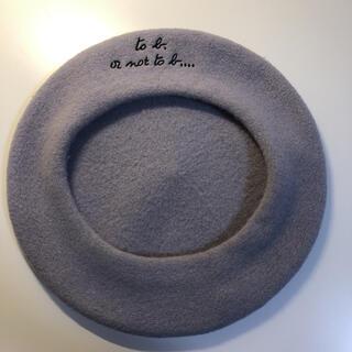 アニエスベー(agnes b.)の🥀大幅値下げ🥀agnes b アニエスベー ベレー帽(ハンチング/ベレー帽)