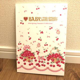 ベイビーザスターズシャインブライト(BABY,THE STARS SHINE BRIGHT)のベイビー&アリパイ2010カタログ(その他)