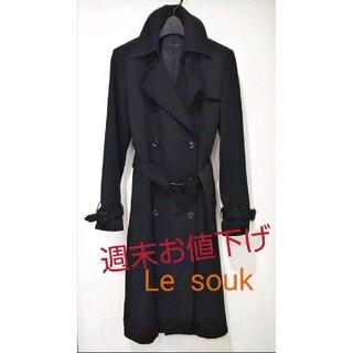 ルスーク(Le souk)のLe souk ル・スーク トレンチコート ブラック 黒 (トレンチコート)