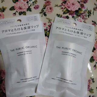 the public organic オーガニックリップスティック2本セット(リップケア/リップクリーム)