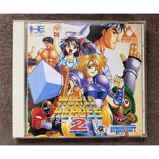 ハドソン(HUDSON)のmasa様専用 ワールドヒーローズ2  PCエンジン(家庭用ゲームソフト)